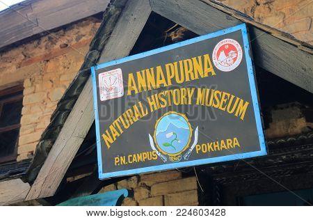 Pokhara Nepal - November 8, 2017: Annapurna Natural History Museum Signage In Pokhara Nepal.
