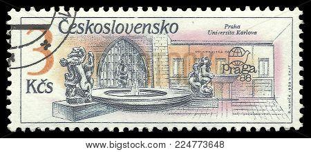 Czechoslovakia - circa 1988: Stamp printed by Czechoslovakia, Color edition on Prague fountains, shows Fountain Charles University, circa 1988