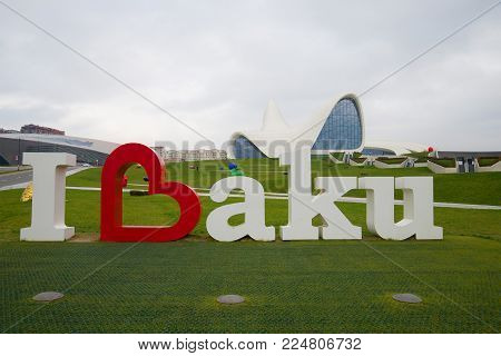 BAKU, AZERBAIJAN - JANUARY 05, 2018: A sculptural composition