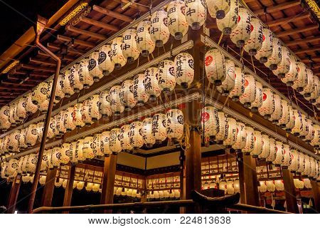 Kyoto, Japan - April 24, 2017: paper lanterns of the Yasaka-Jinja illuminated at night. Gion Shrine is one of the most famous shrines in Kyoto between Gion District and Higashiyama District.