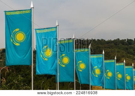 Like Of Kazakh Flags, With Kok-tobe Television Tower In The Background, Almaty Kazakhstan