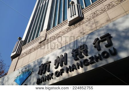 HANGZHOU, CHINA- JAN 20, 2018: Bank of Hangzhou located in Hangzhou, China. This bank is a China-based regional commercial bank