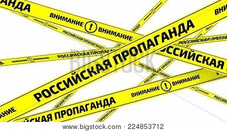 Russian propaganda. Caution. Yellow warning tapes with inscription RUSSIAN PROPAGANDA. CAUTION (Russian language) on the white surface. Isolated. 3D Illustration