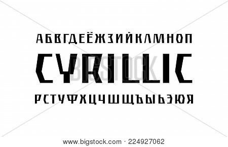 Cyrillic Sans Serif Font In Military Style