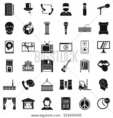 Widget icons set. Simple set of 36 widget vector icons for web isolated on white background