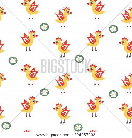 Hand paint watercolor seamless pattern with little chicken. Seamless pattern with yellow chicken. Watercolor animal pattern.