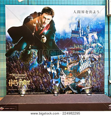 Osaka, Japan - FEB 03 : Universal Studios Japan Information Sign is introduced on the Universal City Walk , Japan on FEB 03, 2018.