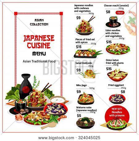 Japanese Cuisine Menu, Asian Food. Vector Noodles, Cashews And Vegetables, Chavan Machi Omelet, Eel