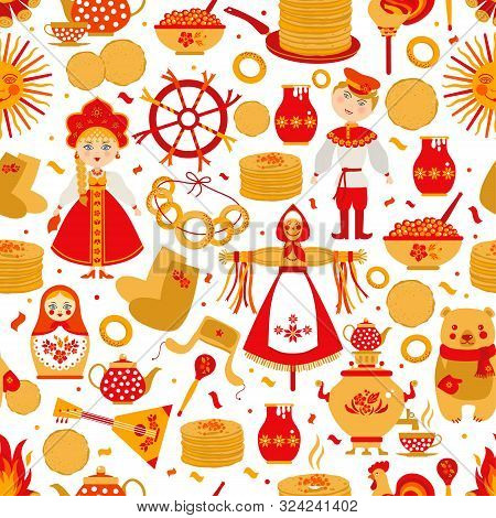 Translation From Russian-shrovetide Or Maslenitsa Wide Seamless Pattern. Great Russian Holiday Shrov