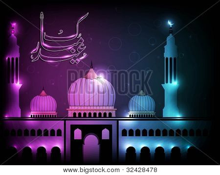 Arabic Islamic calligraphy of Eid Mubarak text with Mosque or Masjid on modern abstract background with shiny effect in blue and purple color. EPS 10. Vector Illustration.