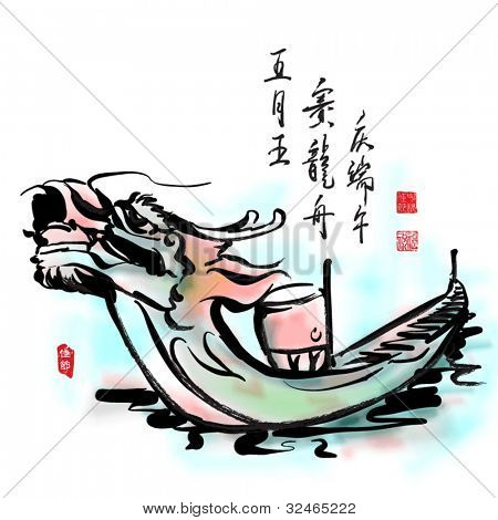 Vector Ink Painting of Chinese Dragon Boat for Dragon Boat Festival