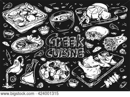 Hand Drawn Vector Illustration Food. Doodle Greek Cuisine On Black Board: Olives And Olive Oil, Mous
