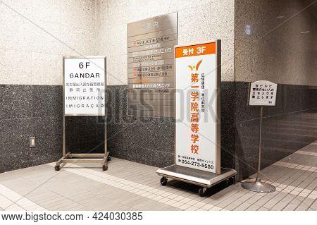 Shizuoka City, Shizuoka Prefecture, Japan - November 22, 2019: Standing Sign In The Building Entranc