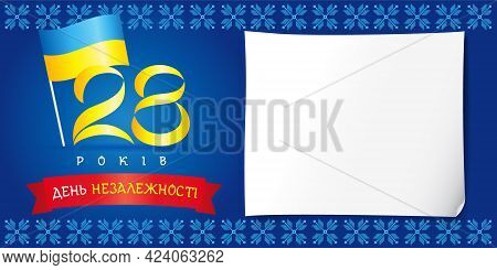June 28 Constitution Day Of Ukraine Creative Numbers With Ukrainian Text On Ribbon And Sheet Of Pape