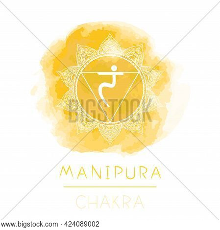 Vector Illustration With Symbol Chakra Manipura  And Watercolor Element On White Background. Circle