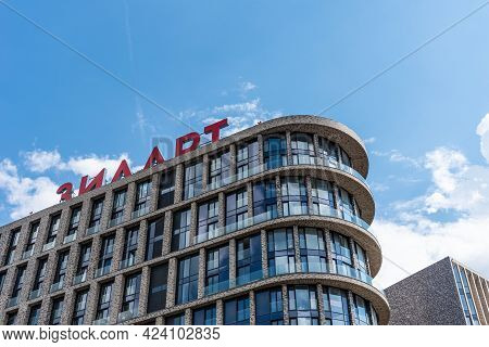 Moscow, Russia - June 14, 2021: Lot Number 1 Of Modern New Residential Complex With Inscription On T