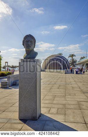 Alexandria, Egypt 11 - Apri L-  2021 :alexandria Bibliotheca