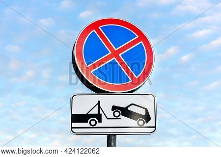 Road Sign Parking Is Prohibited.no Parking Sign