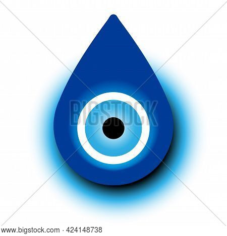 Turkish Amulet, Talisman From The Evil Eye And Spoilage. Fatima Eye