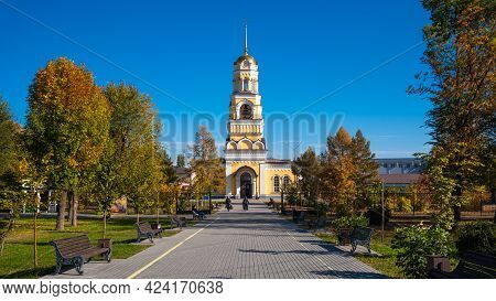 Engels, Saratov Region, Russia, October 12, 2020 - Holy Trinity Cathedral And Park In The Provincial
