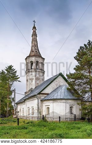 Church Of The Icon Of The Mother Of God Of All Who Sorrow Joy Or The Sorrowful Church - An Orthodox