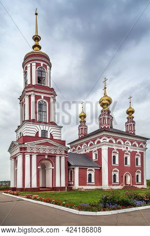 Church Of St. Michael The Archangel In Mikhaly, Suzdal, Russia