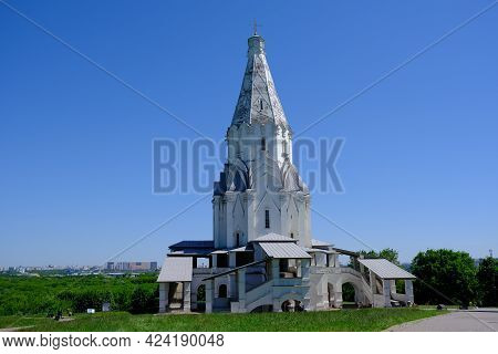 Moscow, Russia. Kolomenskoe Park.the Church Of The Ascension At Kolomenskoye