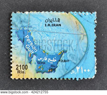 Iran - Circa 2007 : Cancelled Postage Stamp Printed By Iran, That Shows Map Of Persian Gulf, Circa 2