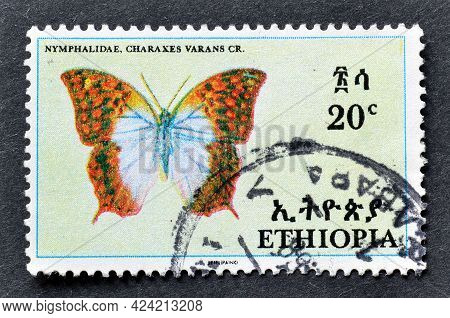 Ethiopia - Circa 1967 : Cancelled Postage Stamp Printed By Ethiopia, That Shows Pearl Emperor (chara