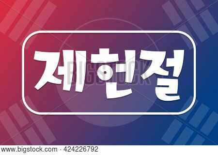 Inscription In Korean Constitution Day. South Korea Holiday. July 17. Holiday Concept. Template For