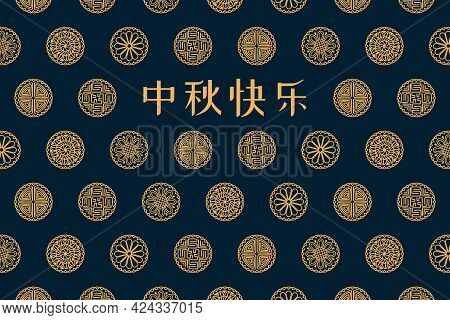 Mid Autumn Festival Mooncakes, Chinese Text Happy Mid Autumn, Gold On Blue Background. Hand Drawn Ve