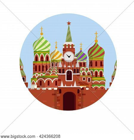 Moscow Kremlin. Residence Of Russian. Tourist Destination For Tour To Capital.