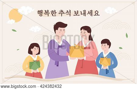 Korean Thanksgiving Day Concept. Korean Translation: Thanksgiving Day. Rich Harvest And Happy Thanks