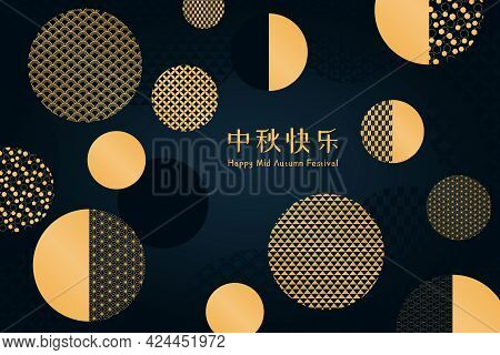 Mid Autumn Festival Abstract Background, Traditional Oriental Patterns Circles, Chinese Text Happy M