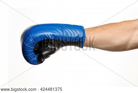 Hand In A Boxing Glove Isolate Symbol Of Boxing And Confrontation