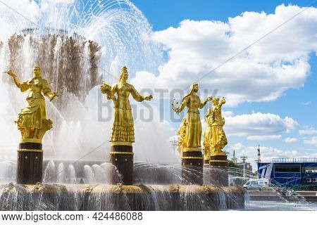 Russia, Moscow June 1, 2021 Vdnh Peoples Friendship Fountain