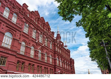 Russia, Moscow. State Historical Museum. The Largest National Historical Museum Of Russia