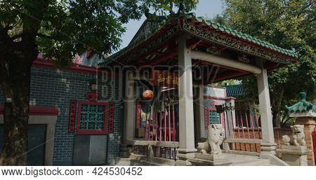 Lok Fu, Hong Kong, 09 April 2021: Tin Hau Temple
