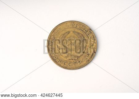 An Old 5 Kopecks Coin Issued In 1930 On A White Background.