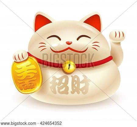 Japanese Maneki Neko. The Lucky Cat. Translation - Bringing Wealth