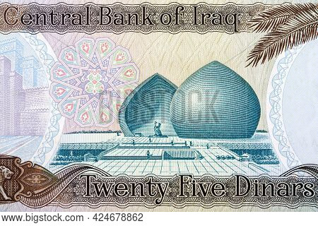 Al-shaheed Monument From Old Iraqi Money - Dinar