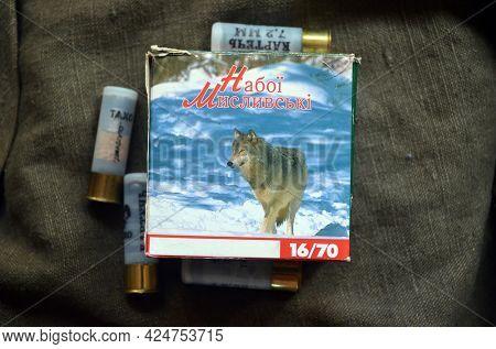 16 gauge caliber ammo TAXO (buckshot) 24 June 2021, Kiev Region,Ukraine