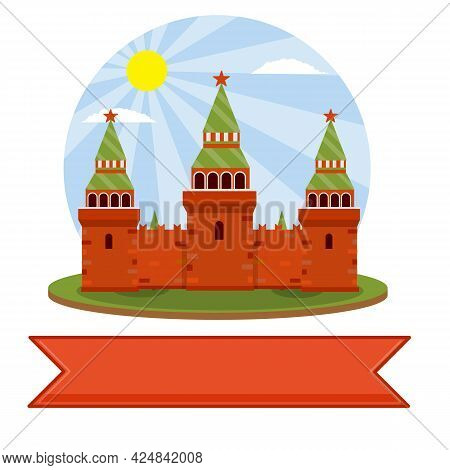 Moscow Kremlin. Tourist Destination For Tour To Capital. Fortress With Tower And Wall. Tourist Attra
