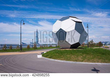Saint Petersburg, Russia - June 3, 2021: European Football Championship. A Big Ball On The Shore Of