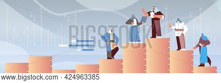 Arab Businesspeople Standing On Graph Column Teamwork Leadership Concept Full Length