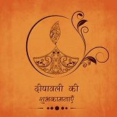 Indian festival of lights, Happy Deepawali background with oil  lit lamp in floral decorated frame and Hindi text (wishes of Diwali) on grungy orange background. poster