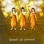 Indian festival of lights, Happy Diwali concept with illustration of Lord Rama with his wife Sita and brother Laxman on floral decorated shiny brown background.  poster