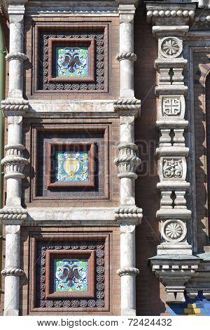 Facade Of Orthodox Church Spas Na Krovi