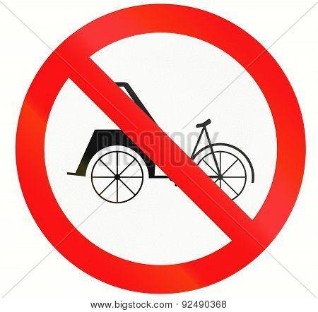 No Trishaws In Indonesia