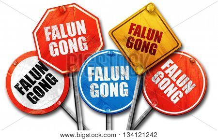 Falun gong, 3D rendering, rough street sign collection